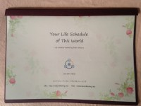 Life Schedule File