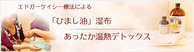 ban_himashiyutoha